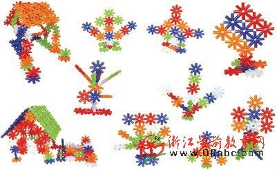 多功能星星积木/儿童拼插积木/幼儿园益智玩具