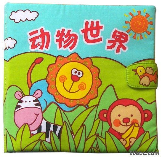 小动物 壁虎 动物世界_第6页_乐乐简笔画