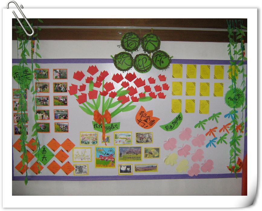幼兒園室內環境布置圖片