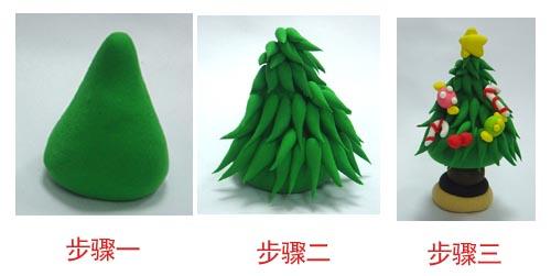 泥工制作图片:圣诞树