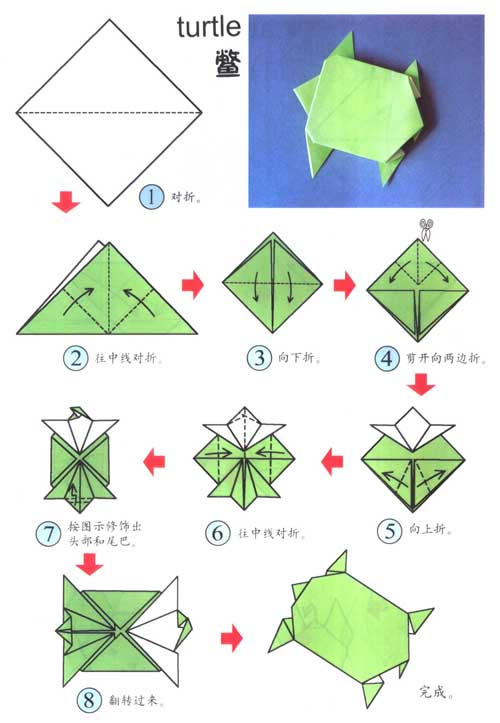 中班折纸添画_幼儿园大班折纸图示_裕安图片网