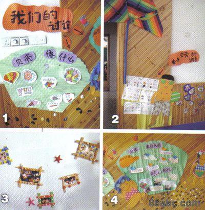 图片 幼儿园主题墙 融入海岛文化的环境创设(二)-舟山警备区八一幼儿