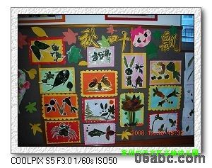 幼儿园环境布置 秋天墙面布置