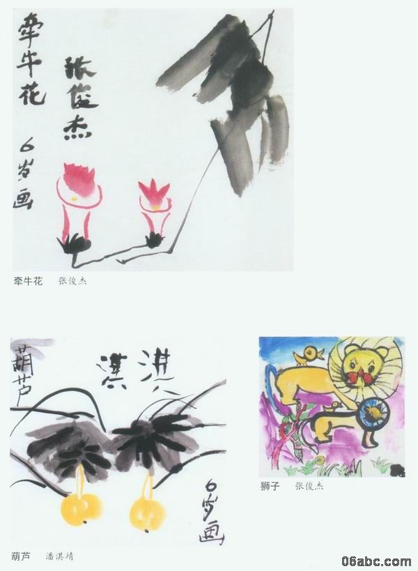 水墨画作品选-杭州闻裕顺幼儿园特色教育成果展