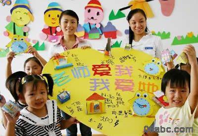 幼儿园主题墙布置图片:教师节-幼儿园主题墙-图片