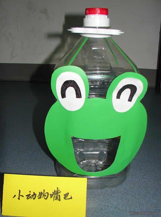 幼儿园废旧物饮料瓶手工制作:各种漂亮的玩教具