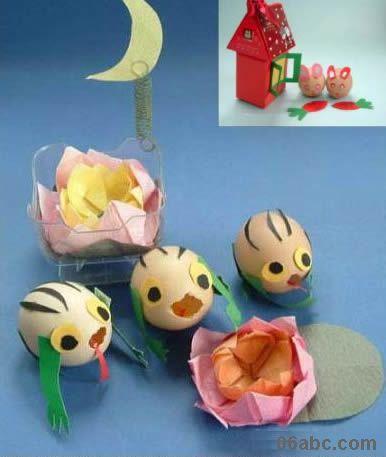 废旧物手工制作:蛋壳小动物