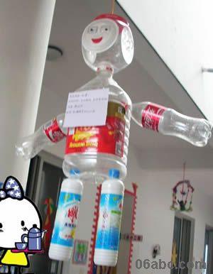 废旧物品手工小制作 瓶子的创意
