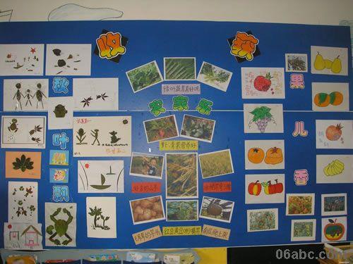 幼儿园中班主题墙布置 秋天收获的季节 中国幼