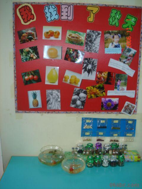 中大班秋天主题墙饰 美丽的秋天 幼儿园环境布置图片