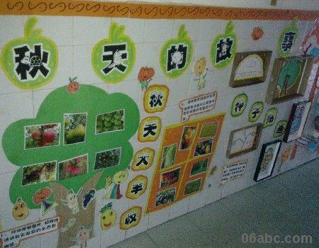幼儿园环境布置:秋天墙面布置-幼儿园主题墙-图片