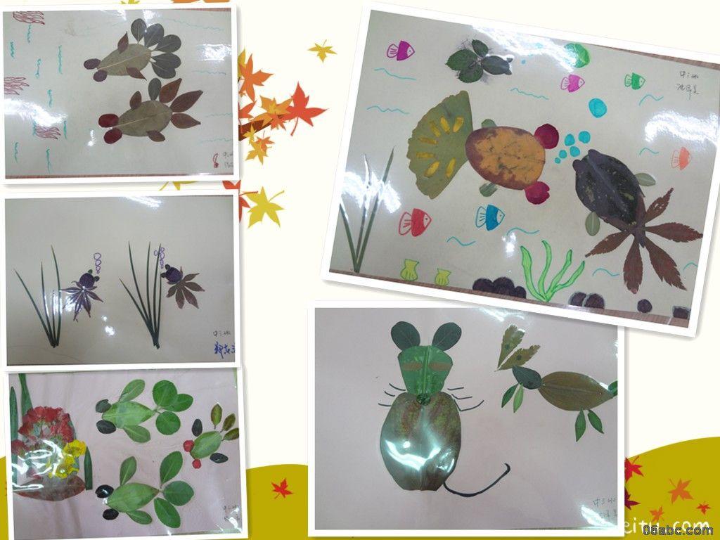 荣安琴湾幼儿园:拥抱秋天,创意无极限