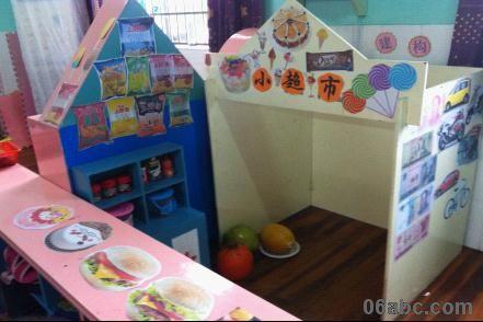 幼儿园大班区域超市