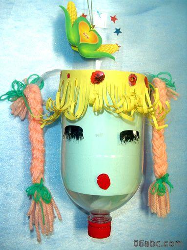 塑料瓶手工制作:塑料瓶娃娃