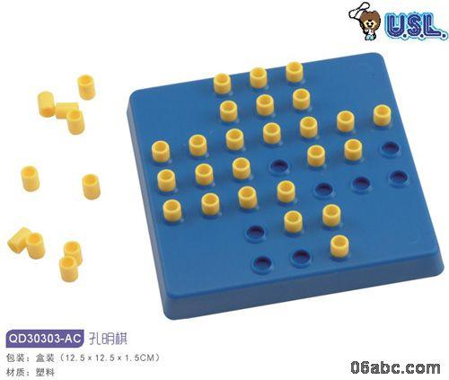大班棋类游戏区角布置分享展示