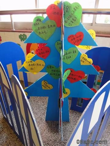 幼儿园感恩节环境布置:感恩节情怀