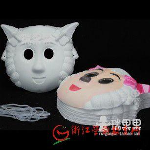 美羊羊白色面具手绘diy涂色纸浆面具舞会/动物头饰角色表演