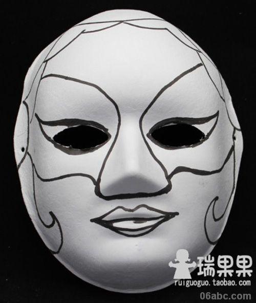 手绘纸浆彩绘京剧脸谱面具批发/白面具涂色舞会瑞