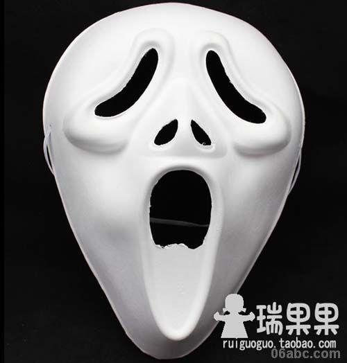 环保纸浆面具/白色手绘面具/diy街舞面具尖叫鬼纸面具