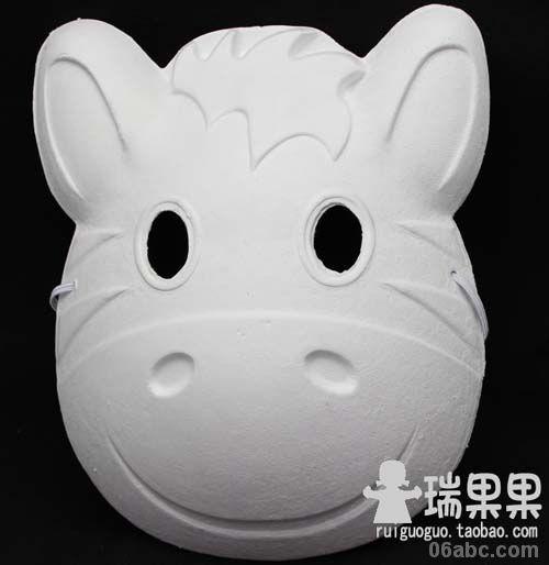 河马白色面具/纸浆面具批发/动物头饰脸谱/瑞果果diy美劳