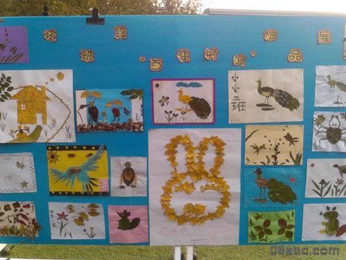 幼儿园树叶拼贴图片图片大全;