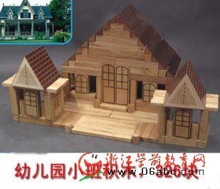 堆塔游戏(326块小班 )幼儿园玩具大型积木拼插建构实木玩具