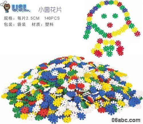 用圆或半圆拼图图片>>圆与半圆拼成的动物>>用圆半圆