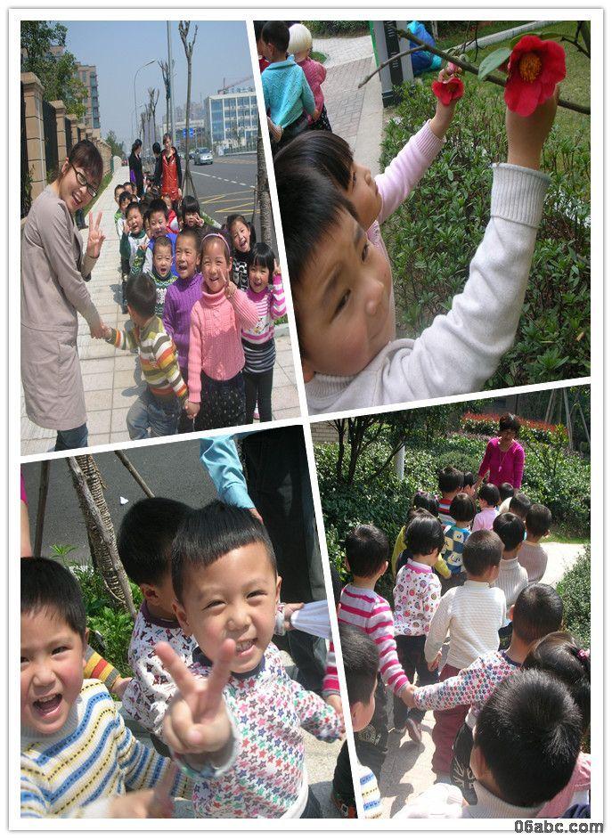 我和春天有个约会 —荣安琴湾幼儿园春游踏青活动