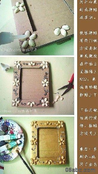 幼儿园手工制作图:相框