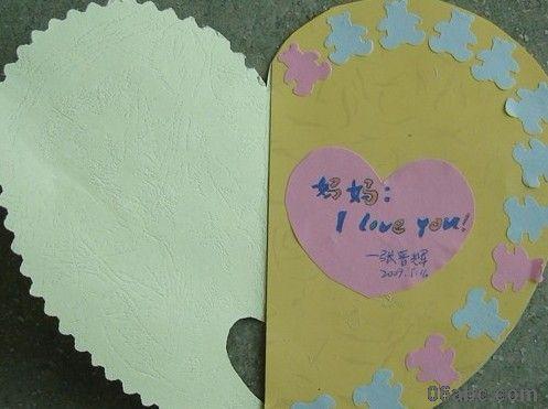 卡纸制作母亲节卡片制作自制母亲节贺卡图片幼儿母亲