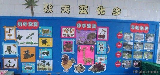 北京幼儿园墙面制作(秋天)-幼儿园主题墙-图片- 资源图片