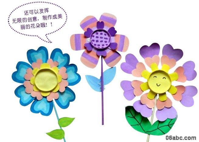 一次性纸杯小花的制作方法-幼儿园教案网