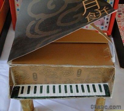 月饼盒蛋糕盒废物利用手工制作