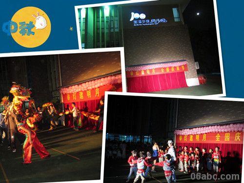 金湾华庭幼儿园举行庆中秋迎国庆活动