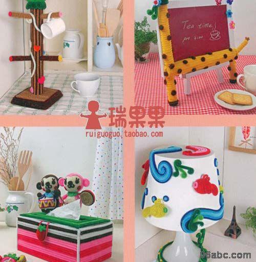 彩色毛根/毛条扭扭棒/幼儿园diy美术材料/儿童手工制作毛条材料