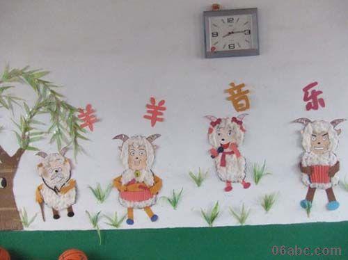 幼儿园主题墙饰《小动物的家》