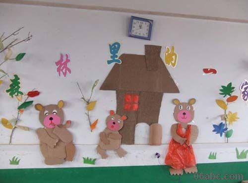 小动物在幼儿园里唱歌_第5页_乐乐简笔画