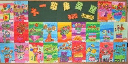 幼儿线描画风景