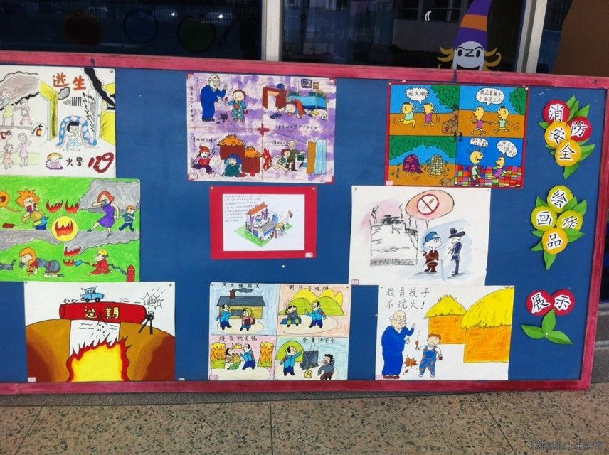 消防安全教育绘画比赛
