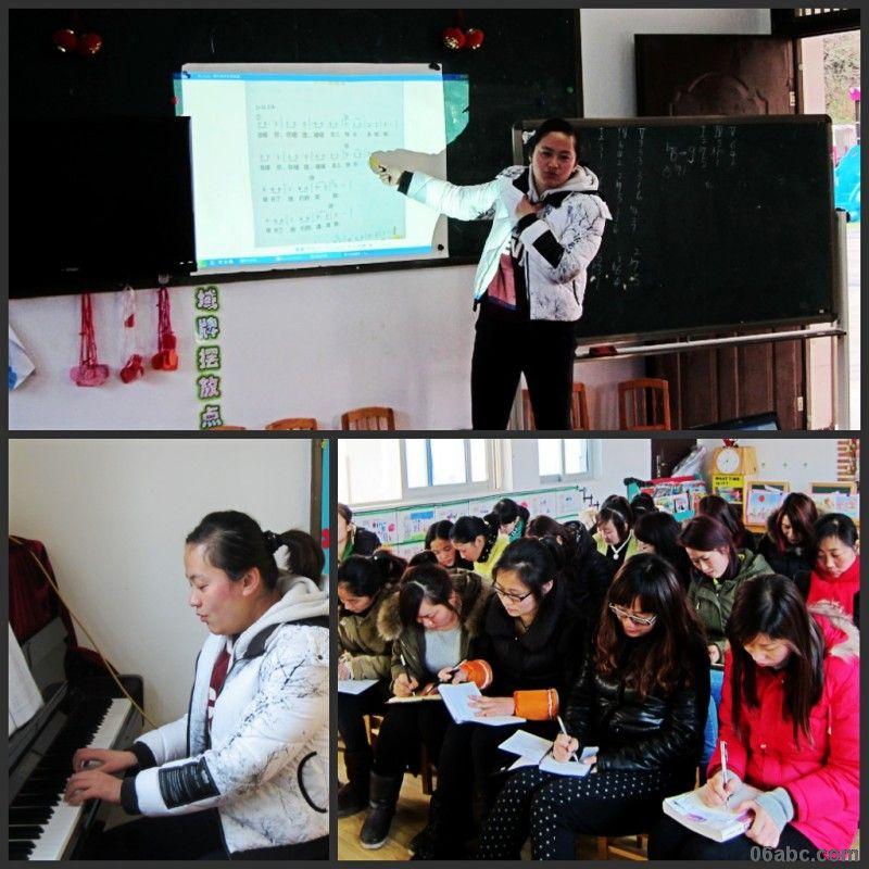 东吴镇中心幼儿园:教研积分制促学习型教师队伍成长