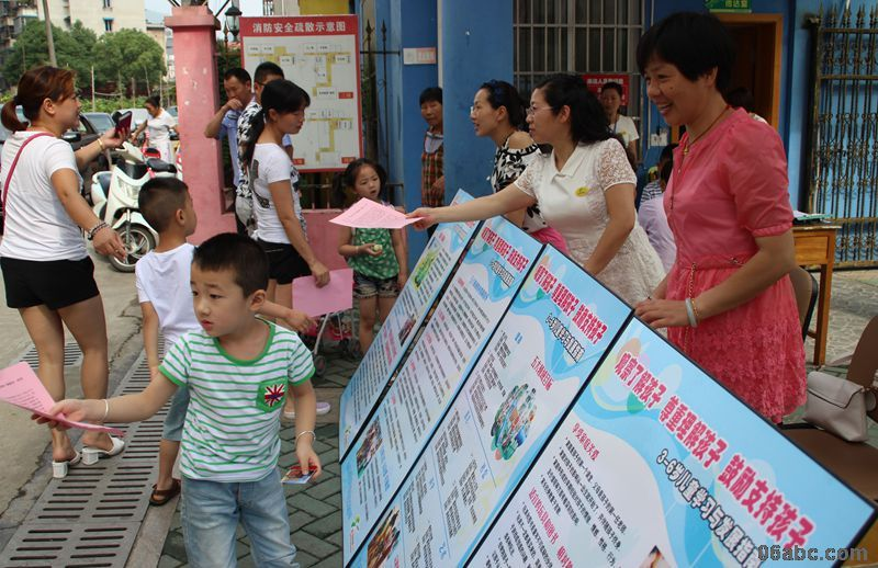 庆元县实验幼儿园:开展《指南》宣传活动