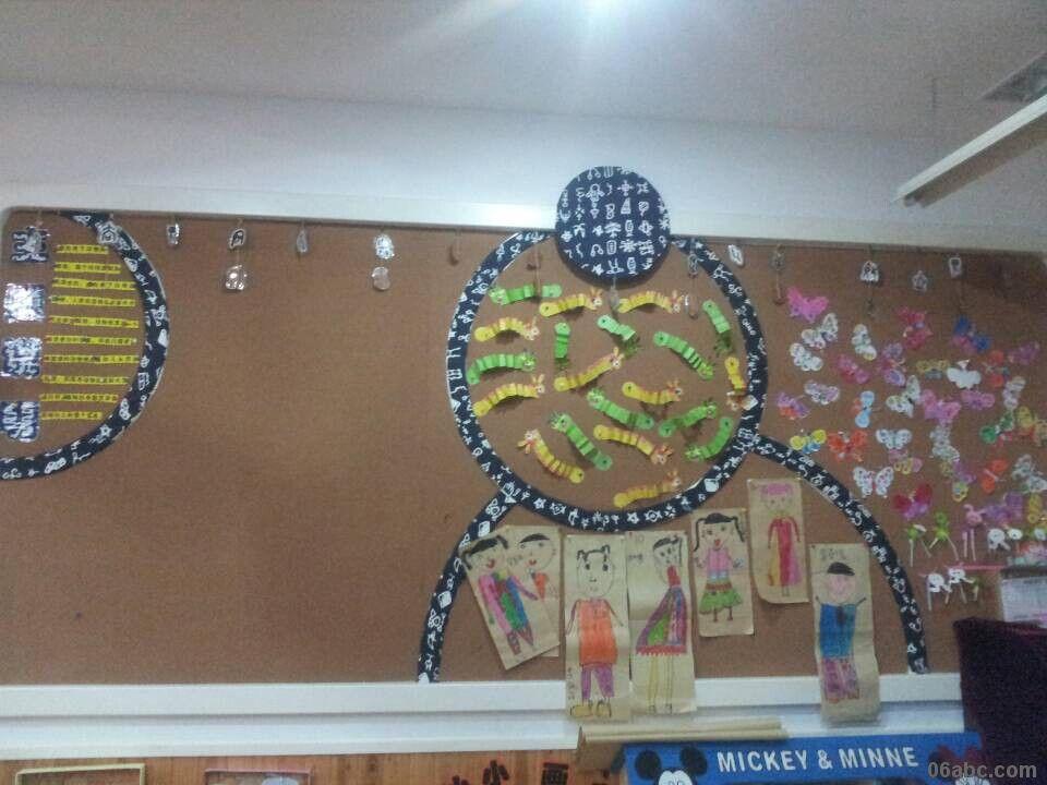 瞻岐镇大嵩幼儿园:主题活动反思记录表