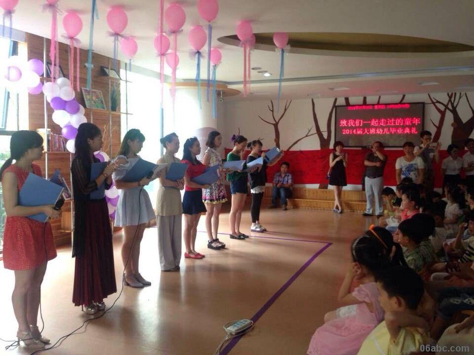 城事幼儿园毕业典礼