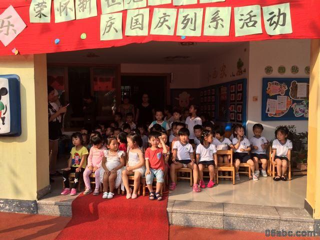荣怀新世纪幼儿园庆国庆系列活动二庄严的升旗仪式