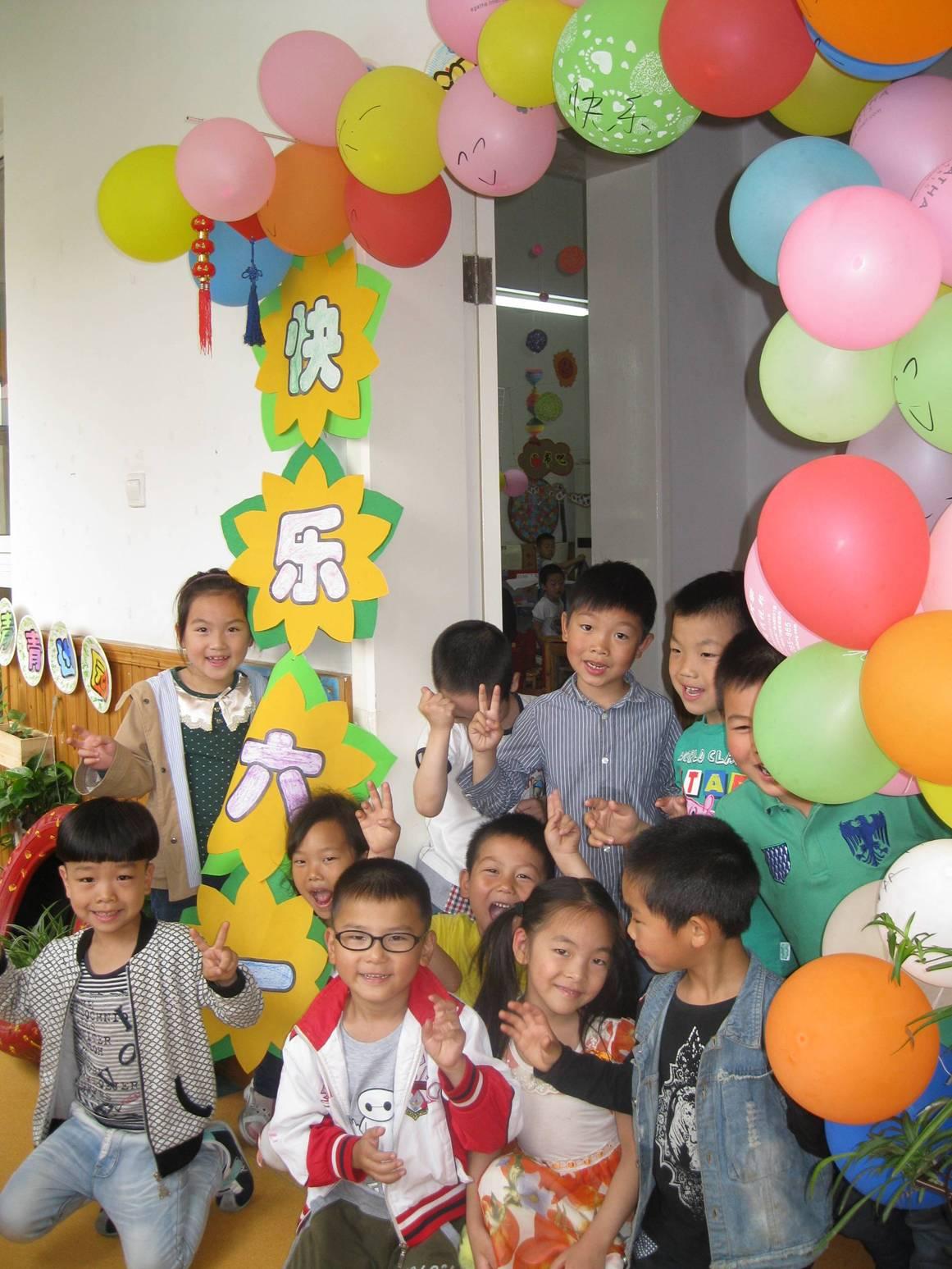 在此就让我们一起为六一国际儿童节喝彩把图片