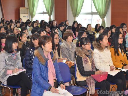 萧山区瓜沥镇幼儿园学前教育集团年会暨开学第一课
