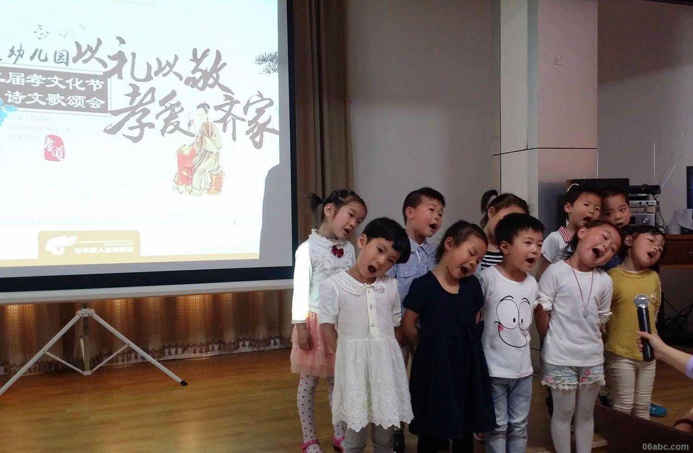 """孝爱齐家""""——江山市小天使幼儿园举办第二届孝文化"""