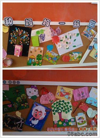 活動中,寶寶與媽媽一起收集彩色卡紙、亮光紙、紙杯、瓜子、花生、大小紐扣、各色顏料、膠水、雙面膠、漿糊等材料,在媽媽的引導下,孩子們通過撕撕、粘貼、涂顏色、手指點畫等方式,充分發揮想象一起共同創作。同時,媽媽用自己對寶寶的愛,和寶寶一起制作愛心卡,媽媽送給寶寶愛的甜甜語,以此表達媽媽對寶寶的愛意、祝福、期望,給寶寶們一份貼心的禮物。老師把這些孩子們珍貴的作品和甜甜語展示在墻上,成為幼兒園一道亮麗愛的風景線。