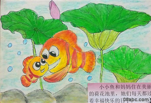 幼儿园环保故事创意漫画