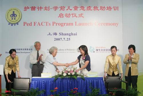 护苗计划 上海启动幼儿教师急症救助培训
